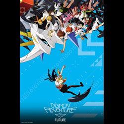 DIGIMON ADVENTURE tri.: Future