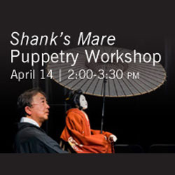 Shank's Mare Puppetry Workshop